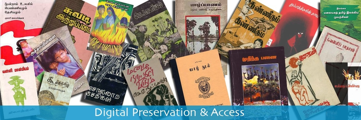 Noolaham Digital Preservation & Access