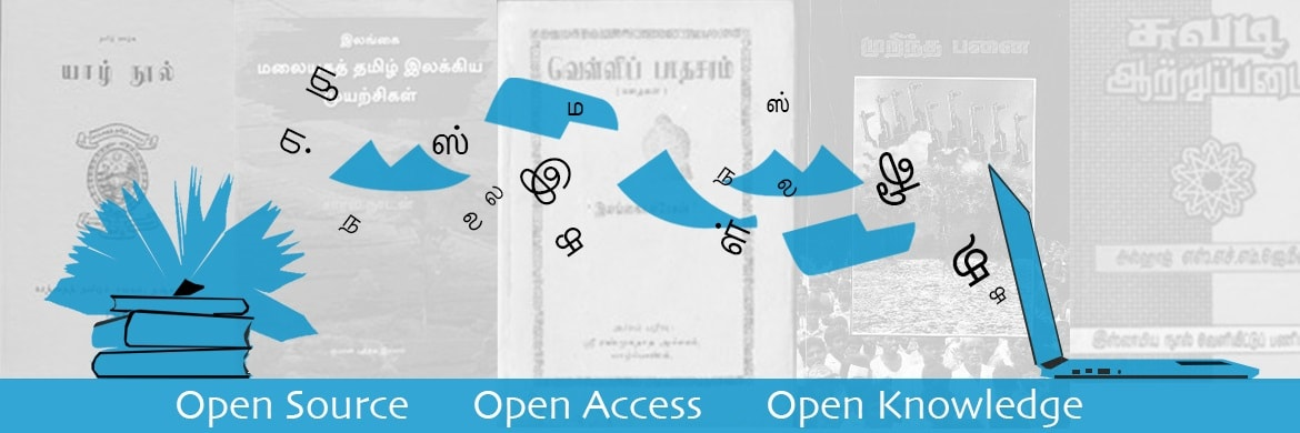 Noolaham Open Source Open Access Open Knowledge